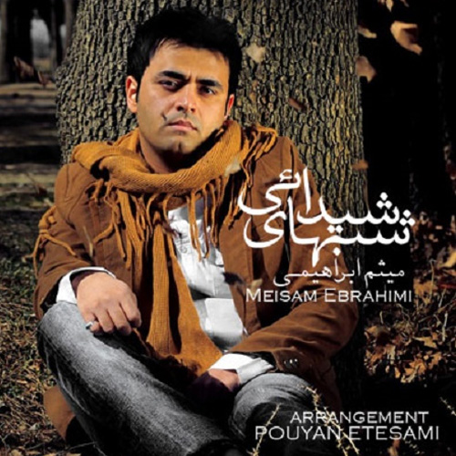 Meysam Ebrahimi – Shabhaye Sheydaei
