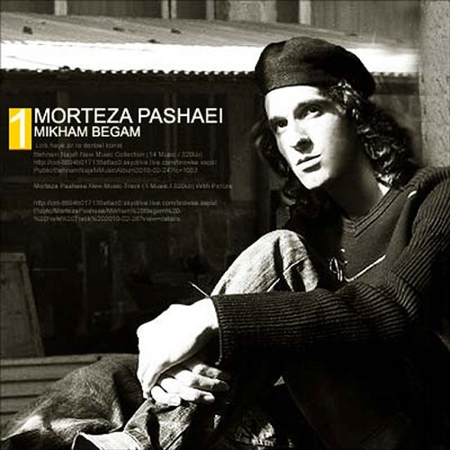 morteza pashaei to fekretam mp3