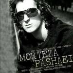 Morteza Pashaei - Ghasam