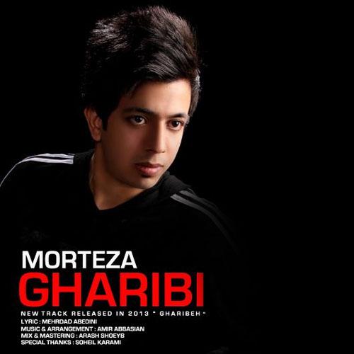 Morteza Gharibi - Gharibeh