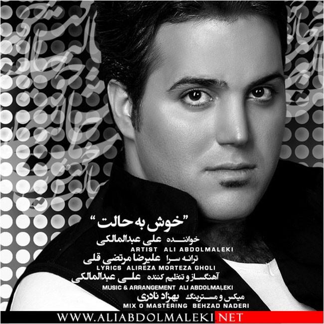 Ali Abdolmaleki - Khosh Be Halet