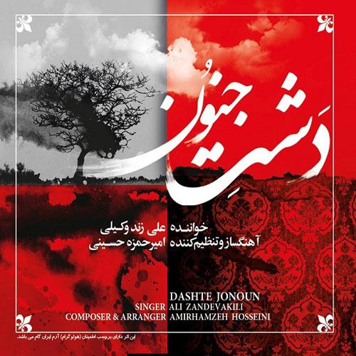 Ali Zand Vakili - Taknavazi Tanbour