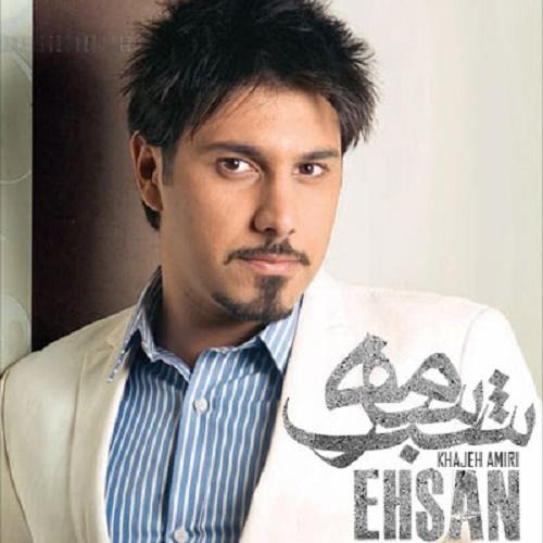 Ehsan Khajehamiri – Shab Sorme