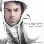 Emad Talebzadeh - Ye Alame