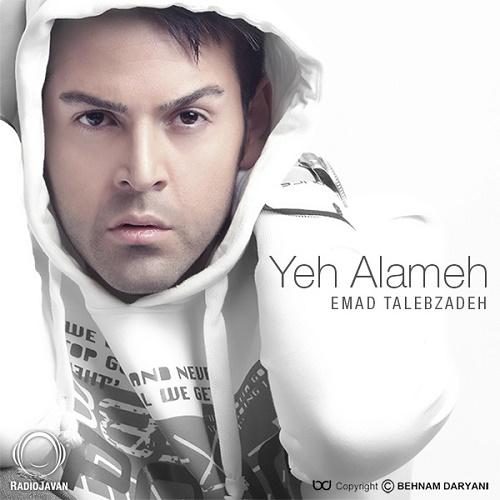 Emad Talebzadeh – Ye Alame