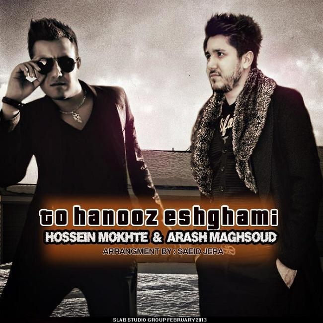 Hossein Mokhte & Arash Maghsoud - To Hanooz Eshghami
