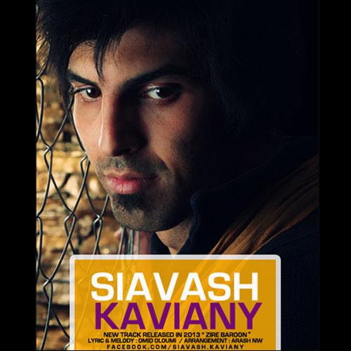 Siavash Kaviany - Zire Baroon