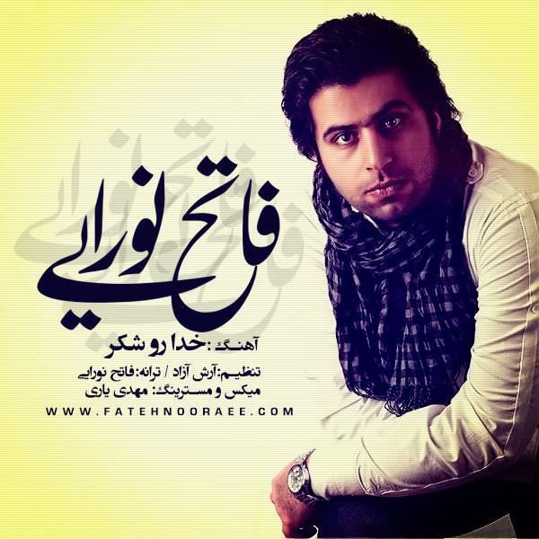 Fateh Nooraee - Khoda Ro Shokr
