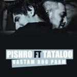 Reza Pishro Ft Amir Tataloo - Vastam Roo Paam