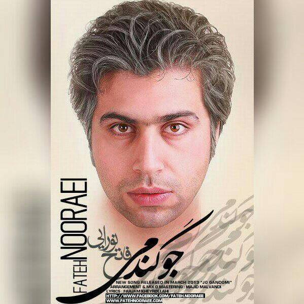 Fateh Nooraee – Jo Gandomi