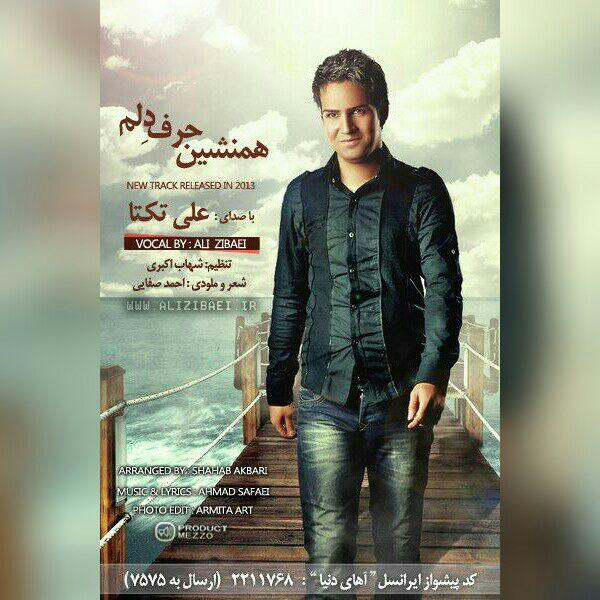 Ali Zibaei ( Takta ) - Hamneshine Harfe Delam