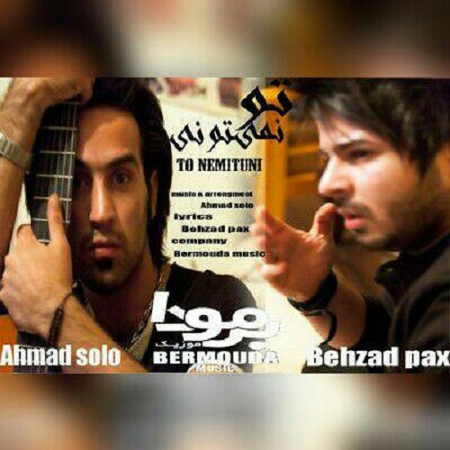 Ahmad Solo Ft Behzad Pax – To Nemituni