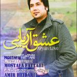 Mostafa Fattahi - Eshghe Ariaee
