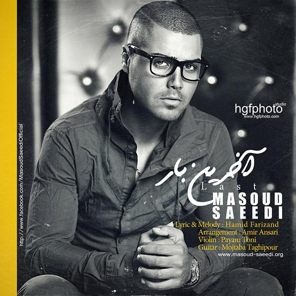 Masoud Saeedi - Akharin Bar