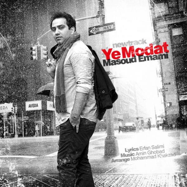 Masoud Emami - Ye Modat