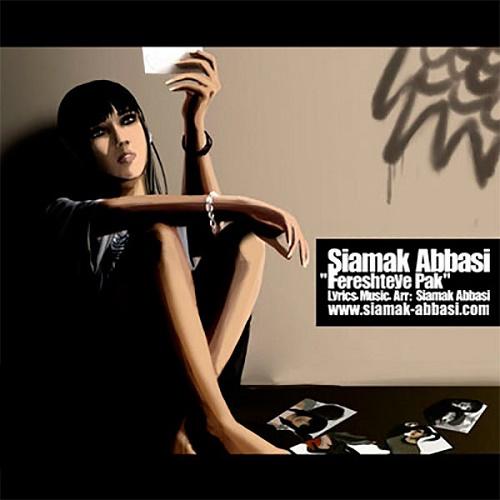 Siamak Abbasi – Fereshteye Pak