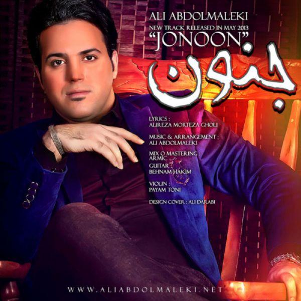 Ali Abdolmaleki – Jonoon