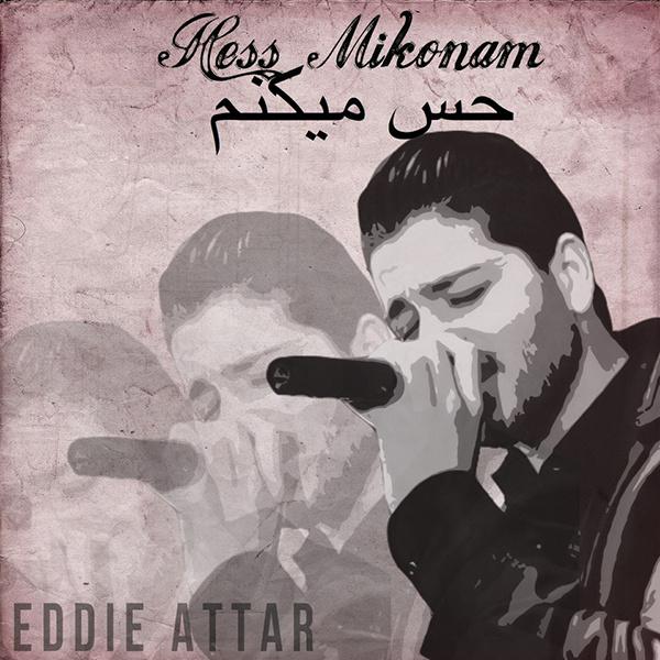 Eddie Attar - Hess Mikonam