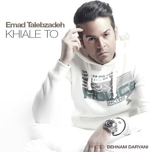 Emad Talebzadeh - Khiale To