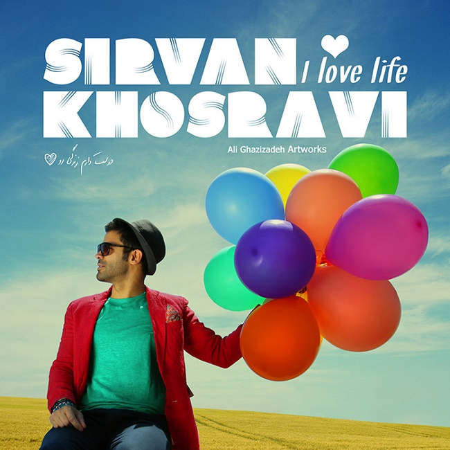 Sirvan Khosravi - Doost Daram Zendegiro