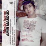 Amir Masoud - Mesle Hame