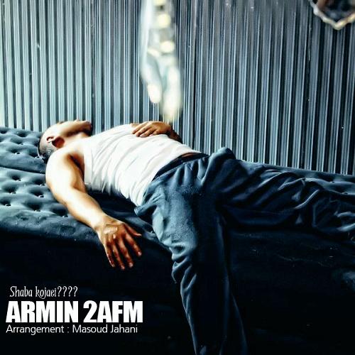 Armin 2AFM - Shaba Kojaei