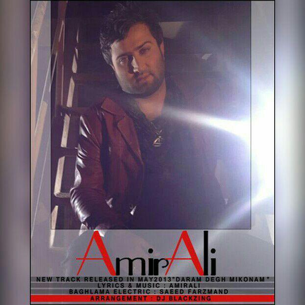 Amir Ali – Daram Degh Mikonam