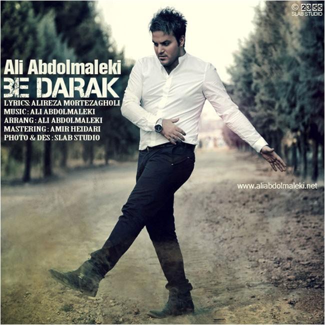 Ali Abdolmaleki - Be Darak