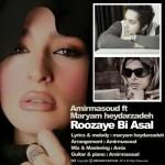 Amir Masoud Ft Maryam Heydarzadeh - Roozaye Bi Asal