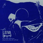 Daarkoob Band – Leiva