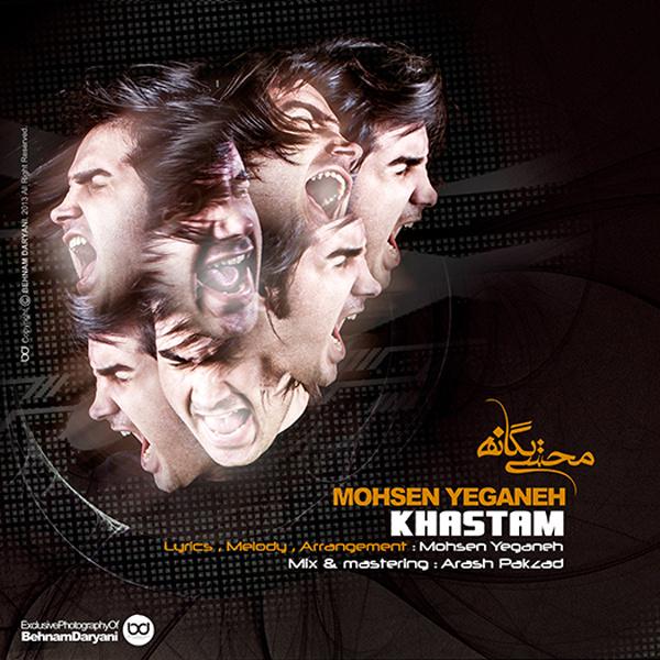 Mohsen Yeganeh - Khastam
