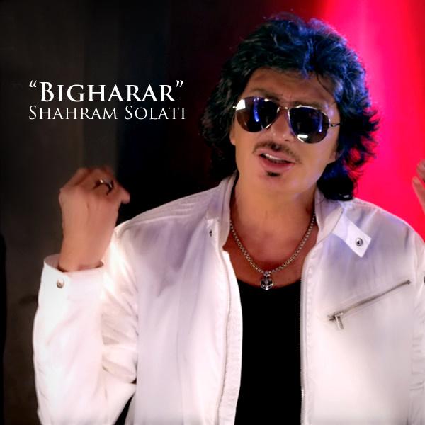 Shahram Solati - Bigharar