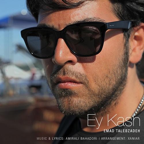 Emad Talebzadeh – Ey Kash