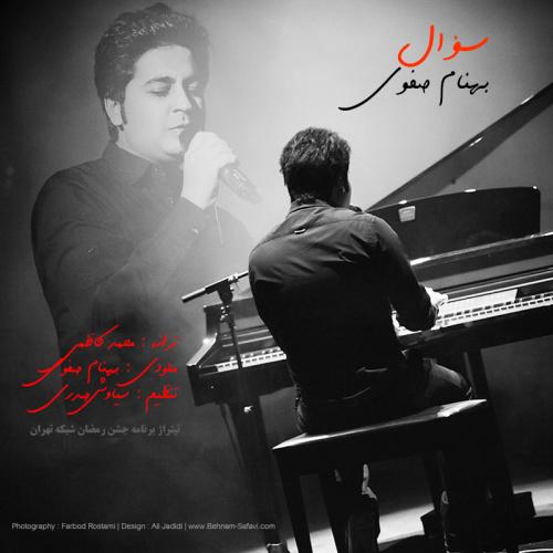 Behnam Safavi – Soal