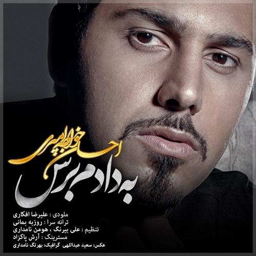Ehsan Khajehamiri – Be Dadam Beres
