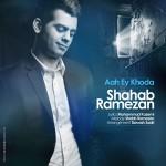 Shahab Ramezan - Ah Ey Khoda
