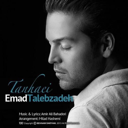 Emad Talebzadeh – Tanhaei