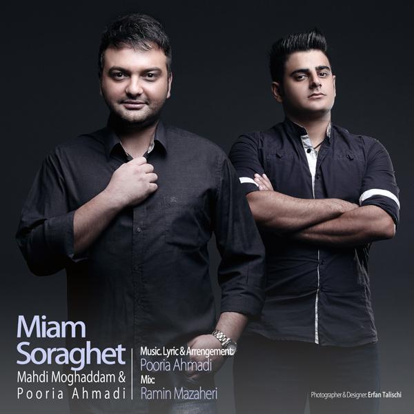 Mehdi Moghaddam – Miam Soraghet
