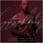 Amir Tataloo - Nagofte Boodi