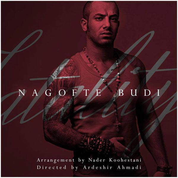 Amir Tataloo – Nagofte Boodi