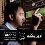 Amir Yeganeh – Bitaabi