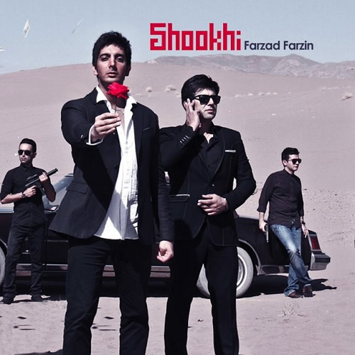 Farzad Farzin – Shookhi
