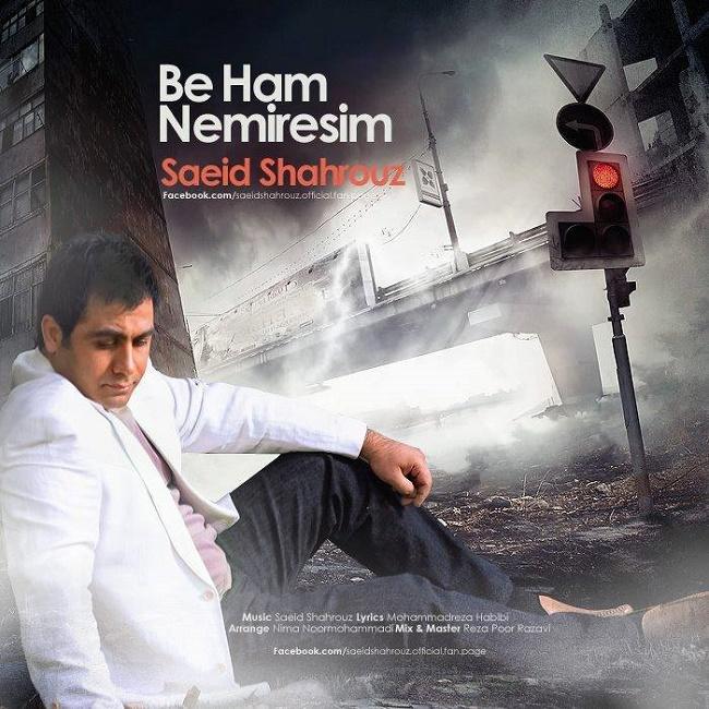 Saeid Shahrouz - Beham Nemiresim