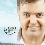 Saeed Arab – Darya