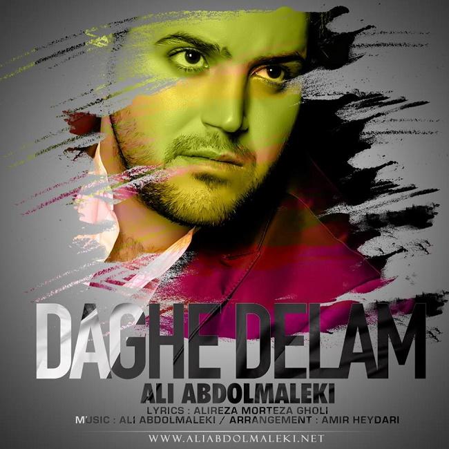 Ali Abdolmaleki – Daghe Delam