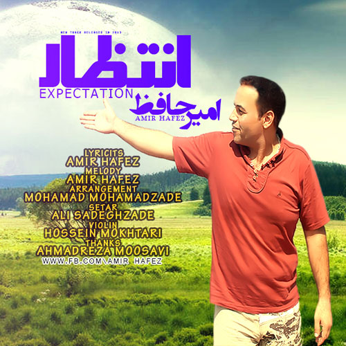 Amir Hafez - Entezar
