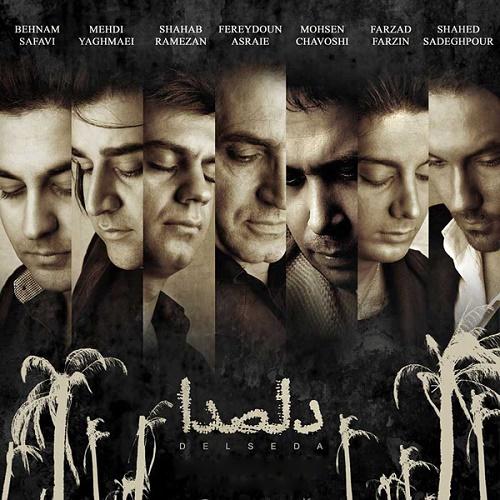 Behnam Safavi – Taghat Nadaram