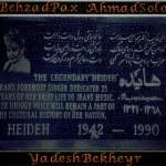 Behzad Pax & Ahmad Solo - Yadesh Bekheyr