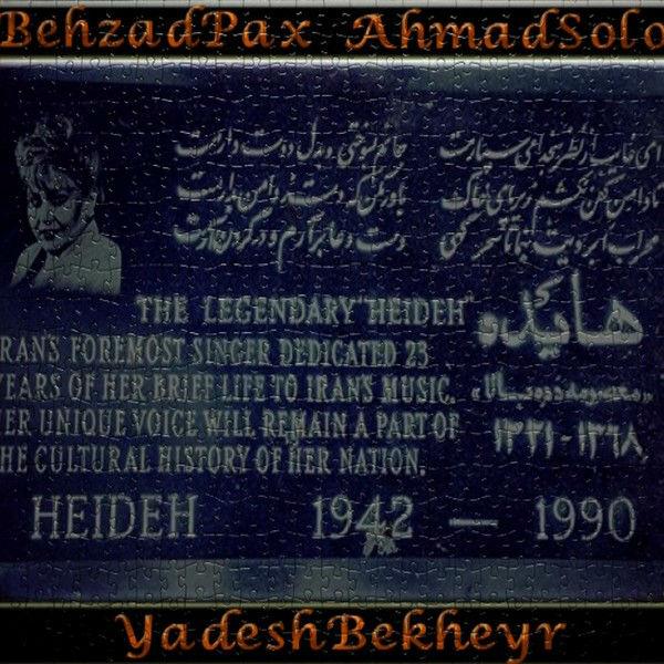 Behzad Pax & Ahmad Solo – Yadesh Bekheyr