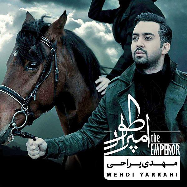 Mehdi Yarrahi – Sazesh